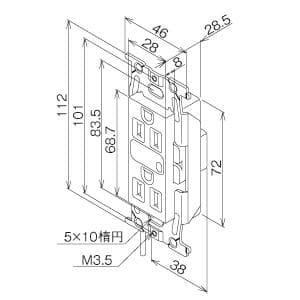 明工社 ML医用接地埋込ダブルコンセント C形 通電表示ランプ付 15A 125V 白 ML医用接地埋込ダブルコンセント C形 通電表示ランプ付 15A 125V 白 ML1272T3W 画像2