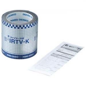 因幡電工 耐火テープ 排水タイプ 壁用 長さ1.5m 幅110mm 《ファイヤープロシリーズ》 IRTV-K