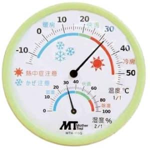 マザーツール 室内用アナログ温湿度計 グリーン 壁掛け用ネジ・卓上用スタンド付 MTH-115G
