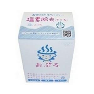 おぷろ 残留塩素除去 入浴料 うみ10包セット ブルー BS-B10