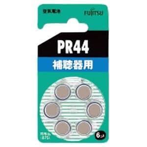【数量限定特価】補聴器用空気電池 1.4V 6個パック PR44(6B)