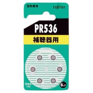 補聴器用空気電池 1.4V 6個パック PR536(6B)