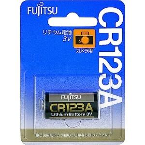 富士通 カメラ用リチウム電池 3V 1個パック CR123AC(B)N