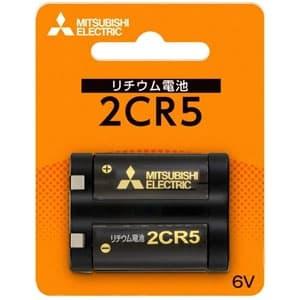 三菱 カメラ用リチウム電池 6V 1本パック 2CR5D/1BP