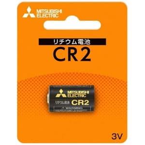 三菱 カメラ用リチウム電池 3V 1本パック CR2D/1BP