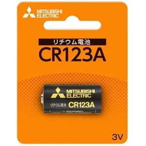 三菱 カメラ用リチウム電池 3V 1本パック CR123AD/1BP