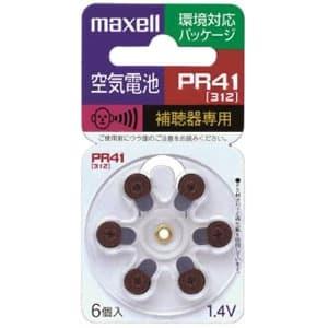 マクセル 【生産完了品】補聴器専用ボタン形空気亜鉛電池 1.4V 6個入 PR416BS