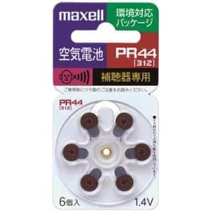 補聴器専用ボタン形空気亜鉛電池 1.4V 6個入 PR446BS