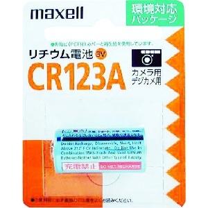 マクセル カメラ用リチウム電池 3V 1個入 CR123A1BP