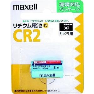 マクセル カメラ用リチウム電池 3V 1個入 CR21BP