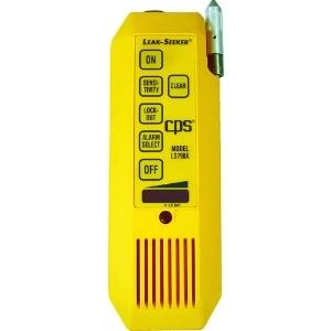 BBKテクノロジーズ ガス漏れ検知器 フロンガス用 ロックアウト(濃度記憶)機能付 LS-790B