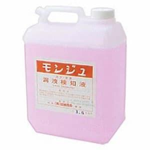 BBKテクノロジーズ モンジュ液 内容量3.6ℓ MLD036