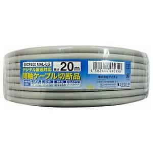 MIGHTY テレビ用同軸ケーブル 20m S-5C-FB ライトグレー テレビ用同軸ケーブル 20m S-5C-FB ライトグレー S5CFB20MAL-LG