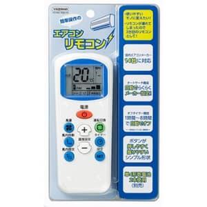 ヤザワ 【生産完了品】シンプルエアコンリモコン メーカー14社対応 乾電池別売り8 Y01RC15BLYS