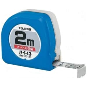 タジマ コンベックス ハイ-13 スチールテープ 長さ2m メートル目盛 H13-20BL