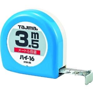 タジマ コンベックス ハイ-16 スチールテープ 長さ3.5m メートル目盛 H16-35BL