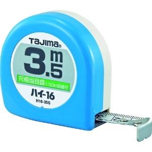 タジマ コンベックス ハイ-16 スチールテープ 長さ3.5m 尺相当目盛付(182/33m) H1635SBL