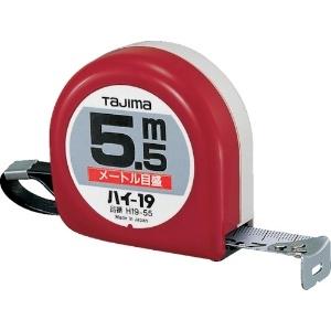 タジマ コンベックス ハイ-16 スチールテープ 長さ5.5m メートル目盛 H16-55BL