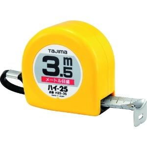 タジマ コンベックス ハイ-25 スチールテープ 長さ3.5m メートル目盛 両面目盛 H25-35BL