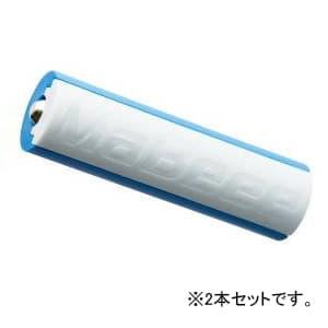 ノバルス 【生産完了品】乾電池型IoT 《MaBeee》 単3電池形状 2本入 MB-3003WB2