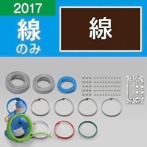 ホーザン 【生産完了品】第二種電工試験練習用 2017年度用 線セット DK-15-4