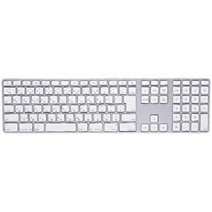 キーボード防塵カバー 〔Apple iMac(Mid 2007)・Apple Keyboard(JIS)用〕 T-ポリウレタン製 クリアタイプ FA-TMAC1