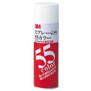 スプレーのり55カラー 貼ってはがせる 弱接着タイプ 内容量220ml ピンク S/N55C