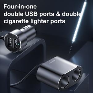 電材堂 カーチャージャー 高効率タイプ シガーライター×2+USB ケーブル長60cm ブラック DCRDYQ01