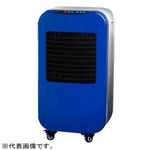 (株)サンコー ECO冷風機 《Air Cooler》 50Hz用 プライベートタイプ 単相100V 120W タンク容量15L 冷房範囲20㎡ 25EX50