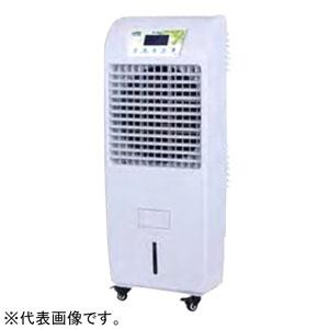 (株)サンコー ECO冷風機 《Air Cooler》 50Hz用 スタンダードタイプ 単相100V 190W タンク容量40L 冷房範囲25㎡ 35EXN50