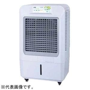 (株)サンコー ECO冷風機 《Air Cooler》 50Hz用 大容量タイプ 単相100V 320W タンク容量90L 冷房範囲50㎡ 70EXN50