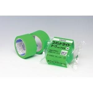 積水化学工業 養生用テープ スパットライトテープNo.733 幅50mm×長さ25m 緑色 N733M03