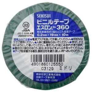 積水化学工業 【生産完了品】ビニールテープ エスロンテープNo.360 幅19mm×長さ20m 緑色 V360M02