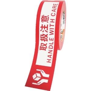 積水化学工業 クラフト荷札テープ 「取扱注意」 幅50mm×長さ50m KNT03T
