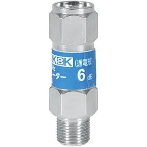 DXアンテナ アッテネーター 6dB 通電仕様 2K・4K・8K対応 AT6LCS