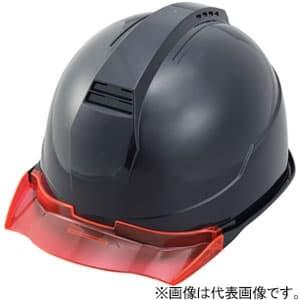 産業用ヘルメット アメリカンタイプ 通気孔付 内装S-22 飛来/墜落 収納式シールド 帽体グリーン/バイザースモーク SS-22FSVミドリ(バイザースモーク)