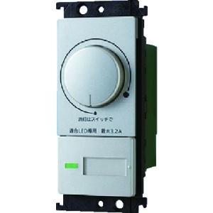 パナソニック 【コスモシリーズ ワイド21】LED埋込調光スイッチC 適合LED専用3.2A ロータリー式 下限照度設定機能付 ウォームシルバー WTX57523S