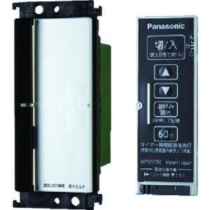 パナソニック 【コスモシリーズ ワイド21】とったらリモコン 2線式 親器 3路配線対応形 調光用 3チャンネル形 適合LED専用3.6A ウォームシルバー WTX56712S