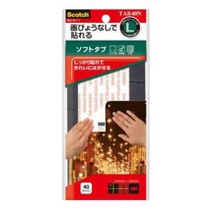 《スコッチ》 掲示用タブ ソフトタイプ 木面・コンクリート・金属用 Lサイズ 24×28mm TAB40N