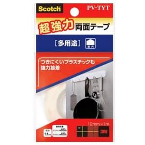 《スコッチ》 超強力両面テープ 多用途タイプ 12mm×1m 白 PV-TYT