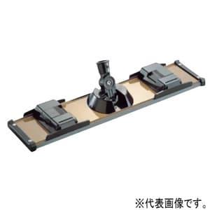 ダスターホルダー Mサイズ エキストラタイプ 100×630mm HOLDERM