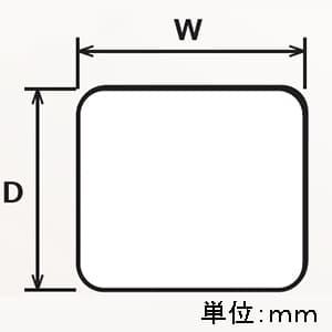 KANTO 冷蔵庫用キズ防止マット W680×D720mm 冷蔵庫用キズ防止マット W680×D720mm RZK-50 画像2