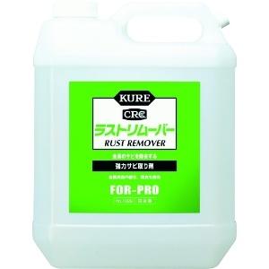 強力サビ取り剤 KUREラストリムーバー 3.785L NO1029