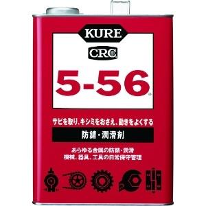 防錆潤滑剤 KURE5-56 缶タイプ 3.785L NO1006