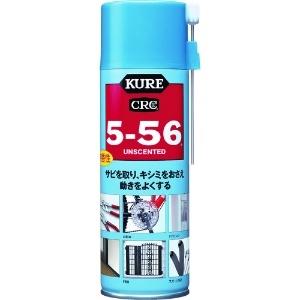 防錆潤滑剤 KURE5-56 無香性 スプレータイプ 330ml NO1048