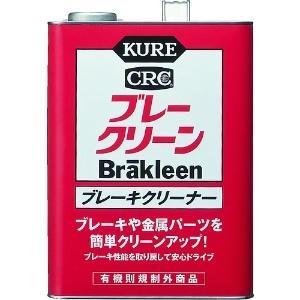 ブレーキクリーナー KUREブレークリーン 缶タイプ 3.785L NO1011
