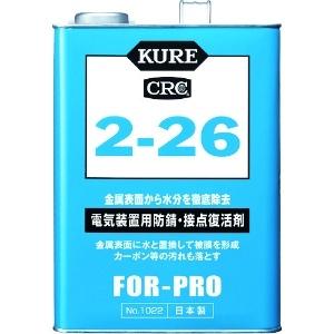防錆・接点復活剤 KURE2-26 缶タイプ 3.785L NO1022