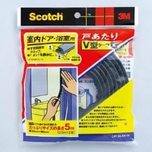 《スコッチ》 戸あたりV型テープ 室内ドア・浴室用 6mm×9mm×5m 黒 EN-55
