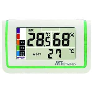 熱中症指数表示付温湿度計 警戒度5段階表示 LEDバックライト・アラーム機能付 MT-875