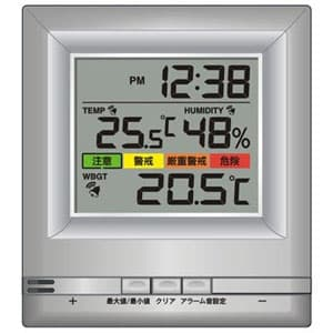 マザーツール 【生産完了品】熱中症指数計 壁掛け・卓上型 熱中症指数4段階表示 アラーム設定機能付 MT-873